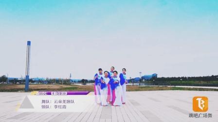 跳吧出品: 云朵羌姗队梅花泪糖豆广场舞(课堂)