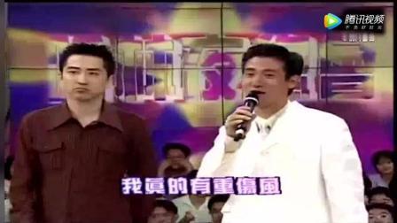 张学友做客哈林的综艺节目, 合唱一首你肯定没听