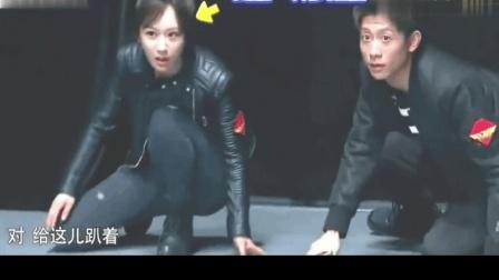张一山录综艺节目时一嗓子, 杨紫裤子都掉了!