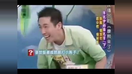 台湾综艺: 嘉宾在说什么话题, 一再问主持人大陆