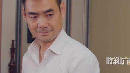 陈翔六点半: 娶到这样的老婆, 出轨等于自杀