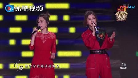 跨年晚会: Twins演唱《下一站天后》清纯少女, 初