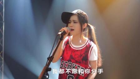 广东美女翻唱 灌篮高手《直到世界的尽头》满满
