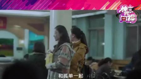火遍网络《广东爱情故事》搭配MV, 看的满眼都是