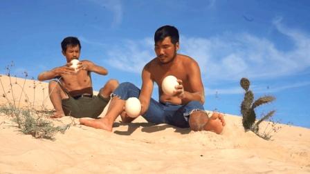 兩男子沙漠生存, 很慶幸他們找到了仙人掌和鴕鳥蛋吃