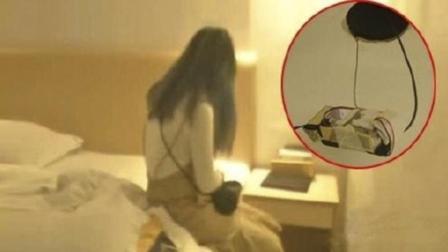 情侣酒店发现针孔摄像头!