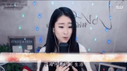 网红美女主播菲儿翻唱的《舞女泪》经典神曲 菲