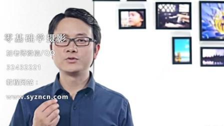 商业广告创意摄影教程_单反摄影背包_纽约摄影教