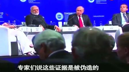 普京大帝演讲真是太幽默了 逗得各国领导都忍俊