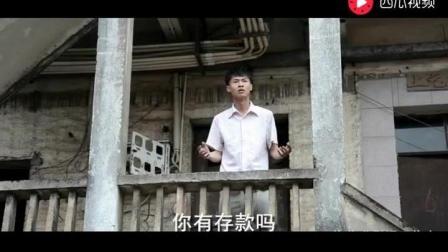 爆笑广西老表 许华升mv版广东十年爱情故事, 好听