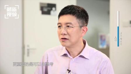 《中国人工智能之路》王海峰: AI的本质是让机器人像人一样感知世界