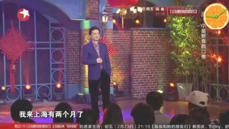 崔永元怒骂钱文忠: 每天都来我家蹭饭, 臭不要脸