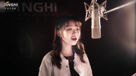 美女翻唱《前任3: 再见前任》主题曲《说散就散