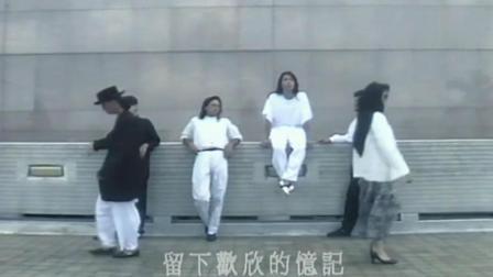 黄家驹与女友共同出演的MV, 《无声的告别》五子