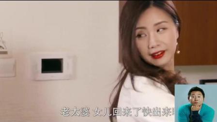 陈翔六点半: 朱小明有个日本的未婚妻, 还是定的