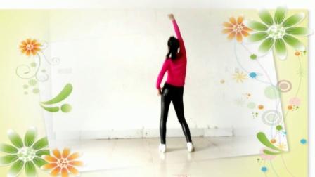 阿采广场舞《不要停》版 可爱风瘦身健身操舞蹈教学分解