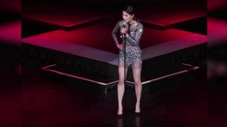 美女翻唱陈慧琳舞曲《花花宇宙》我觉得, 唱的好