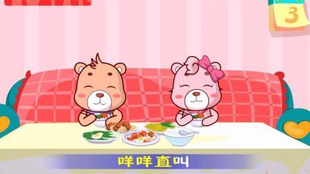 116 小兔吃草KTV版