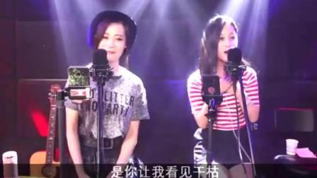 广州美女翻唱《有点甜》, 女声岂止有点甜, 我的