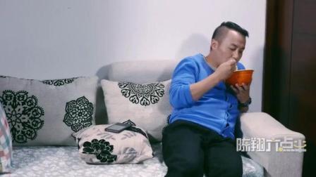 陈翔六点半: 有一个厉害的老爸是多么重要, 在学