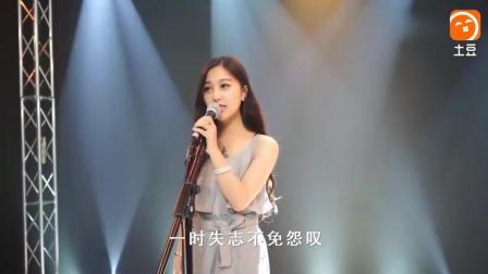 美女翻唱《爱拼才会赢》一首充满正能量、励志