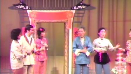 山歌戏茶花娶新郎
