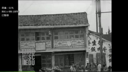 【珍贵老视频】1920年代, 南京街拍