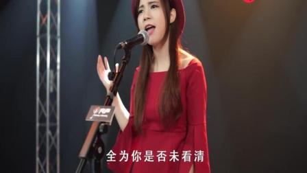 美女翻唱陈慧娴《孤单背影》, 百听不厌的粤语经