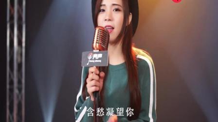 美女翻唱黄凯芹粤语《晚秋》经典金曲, 非常好听