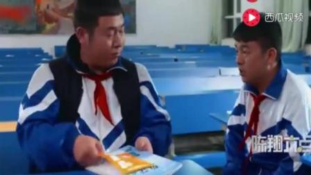 陈翔六点半: 猪小明经过刻苦的学习, 考试还是交