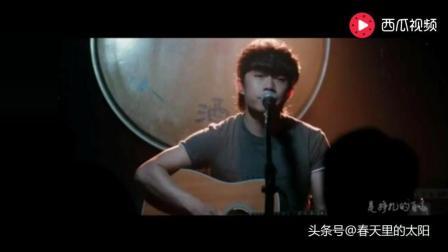 """""""国民女神""""高圆圆参演赵雷《成都》MV"""