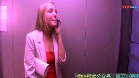 国外公司整蛊恶搞员工电梯升至万米高空真太会