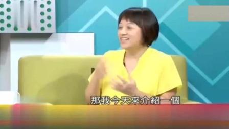 """台湾媒体: 大陆现在最火网红""""办公室小野"""", 已经走向国际!"""
