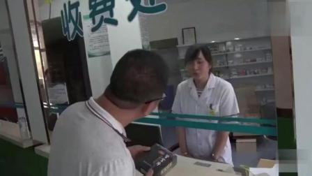 二货男子去药店买药 美女售货员着实不好意思了