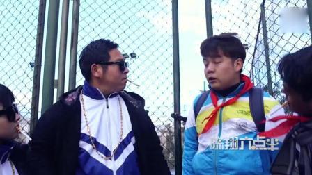 陈翔六点半: 听说朱小明走路的样子很屌, 一天被