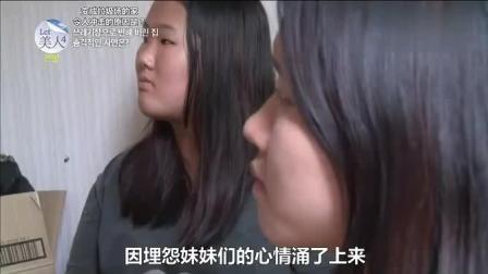 韩国娱乐综艺: 《Let美人 》八月第二期_clip117