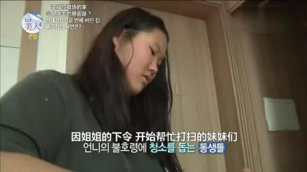 韩国娱乐综艺: 《Let美人 》八月第二期_clip119