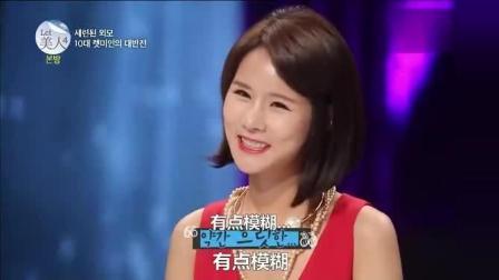 韩国娱乐综艺: 《Let美人 》八月第二期_clip153