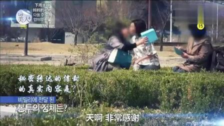 韩国娱乐综艺: 《Let美人 》八月第二期_clip161