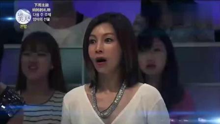 韩国娱乐综艺: 《Let美人 》八月第二期_clip162