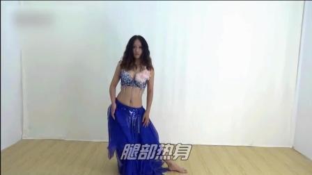 钢管舞肚皮舞舞蹈前热身的示范练习3肚皮舞组合