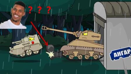 坦克世界搞笑动漫: 等等! 坦克原来也是有脚的吗