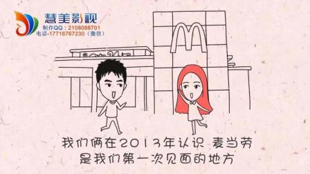 浪漫婚礼现场视频  婚礼mv  农村婚礼视频完整版