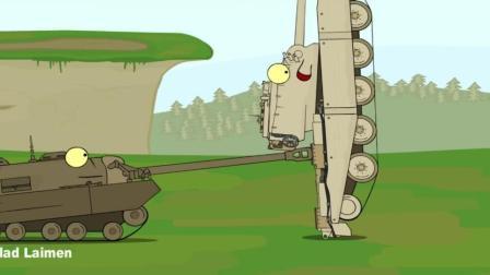 坦克世界搞笑动漫: 最心机的乌龟T95, 不要说五重