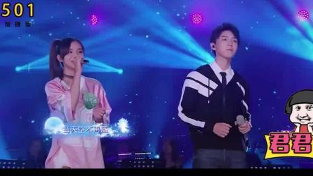 美女竟有机会跟王俊凯一起唱歌, 羡慕死我了!
