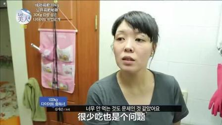 韩国娱乐综艺: 《Let美人 》九月第二期_clip96