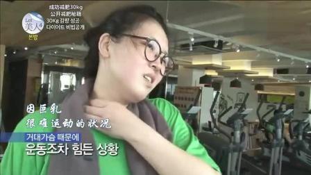 韩国娱乐综艺: 《Let美人 》九月第二期_clip100