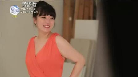 韩国娱乐综艺: 《Let美人 》九月第二期_clip105