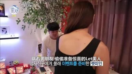 韩国娱乐综艺: 《Let美人 》九月第二期_clip130