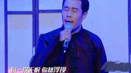 小沈阳翻唱《情怨》, 再展实力唱功, 多才多艺啊, 听不够啊相关的图片